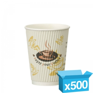 12oz Weave wrap coffee design ripple cups - now in 500s